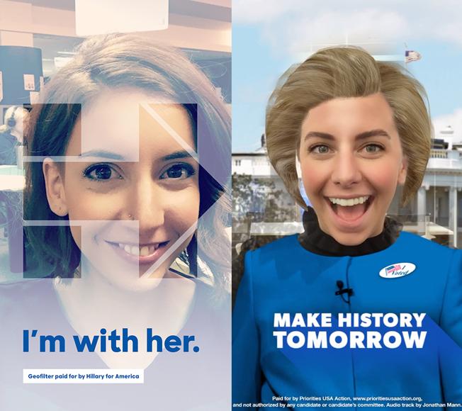 clinton-campaign-sponsored-geofilter